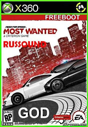 Скачать Need for Speed: Most Wanted 2012 для xBox 360